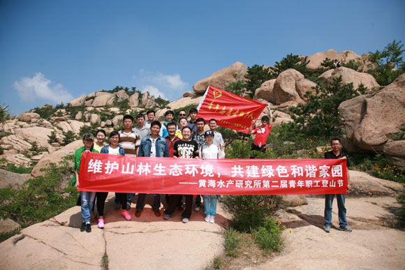 2015登山节.JPG