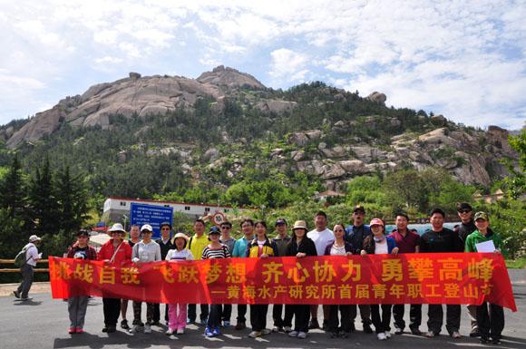 2014登山节.JPG
